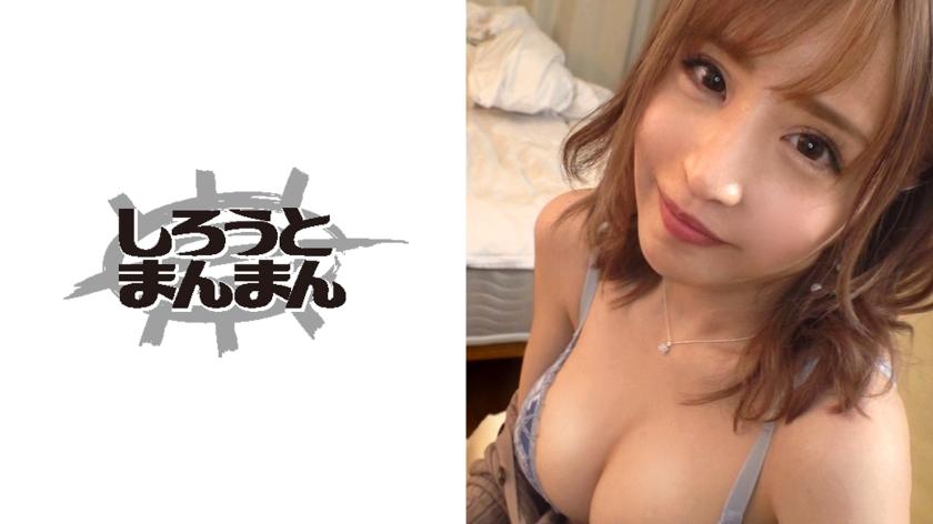 【エロ動画】もな(20)のアイキャッチ画像