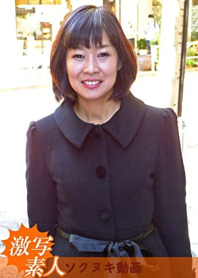【アダルト動画】【四十路】応募素人妻 久美子さん 43歳,のアイキャッチ画像